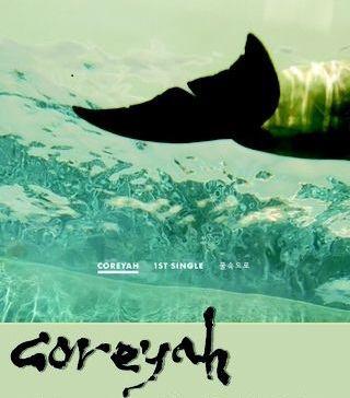 album-coreyah