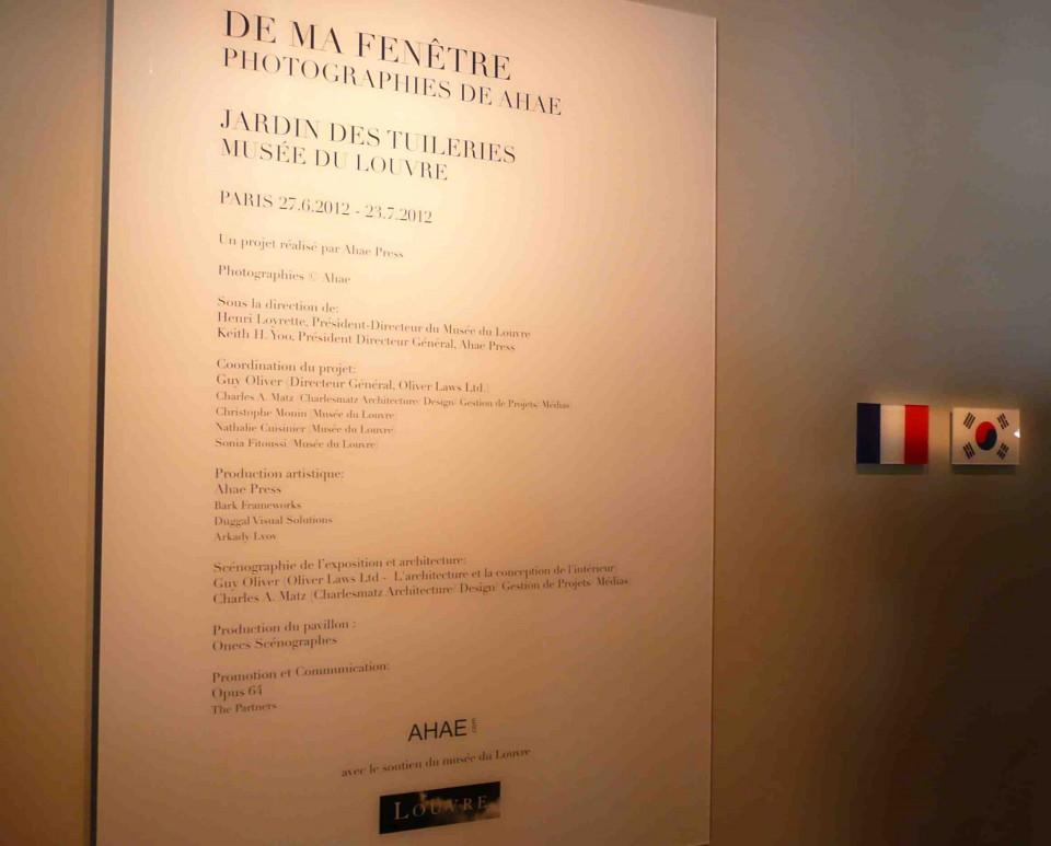 Le photographe sud cor en ahae aux tuileries cor e magazine for Ahae de ma fenetre