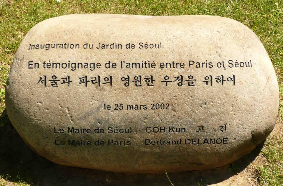 Jardin de Séoul à Paris