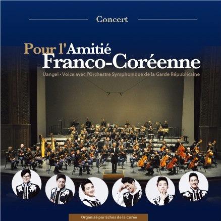concert_mia