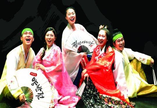 théâtre coréen