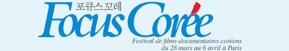 focus corée 2014