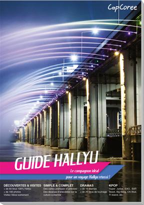 guide hallyu