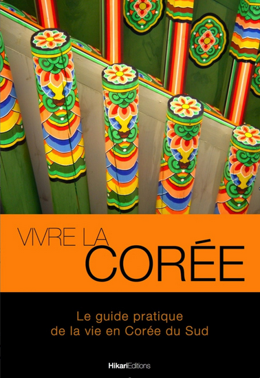 guide vivre la coree