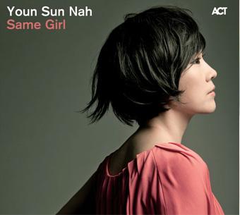 Same Girl Nah Youn Sun