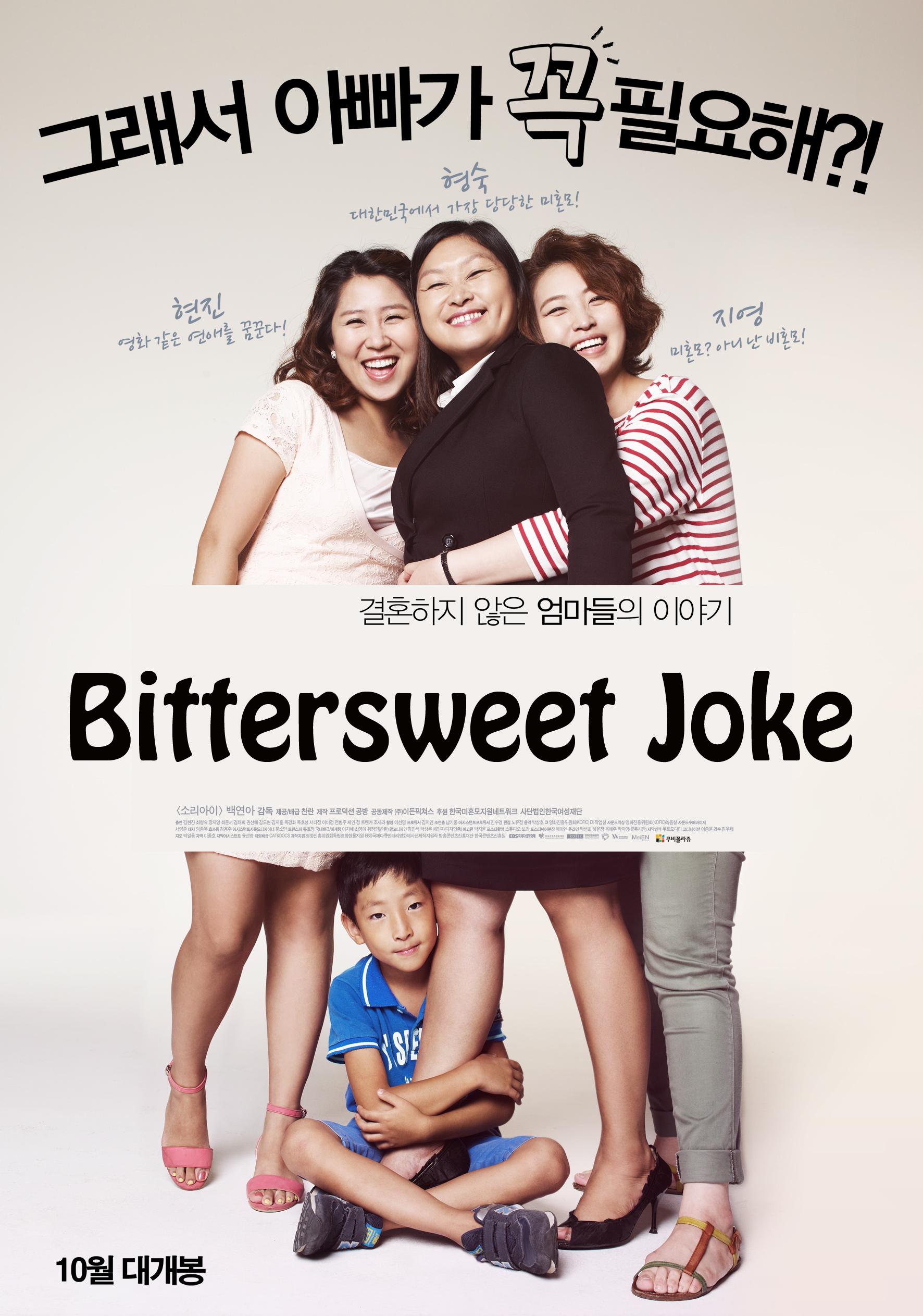 Bittersweet Joke