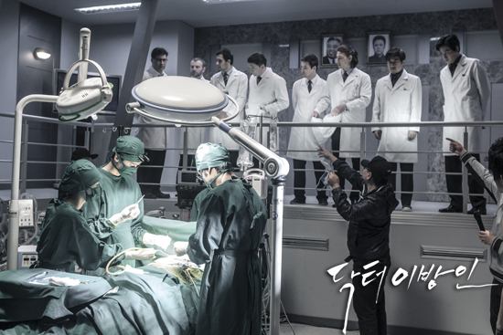 Jin Hyuk Doctor Stranger