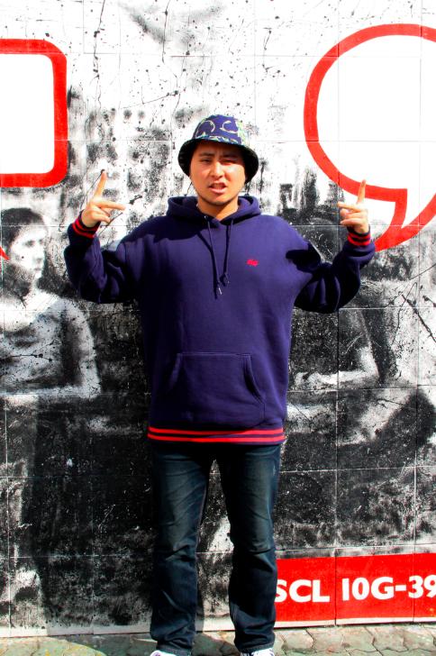 Groove Chan