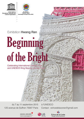 Beginning of the Bright