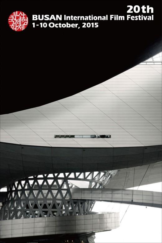 20th-Busan-International-Film-Festival_poster_goldposter_com_1