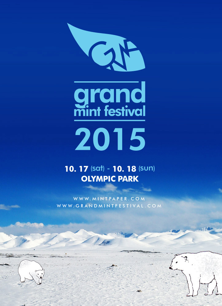 Grand Mint Festival 2015