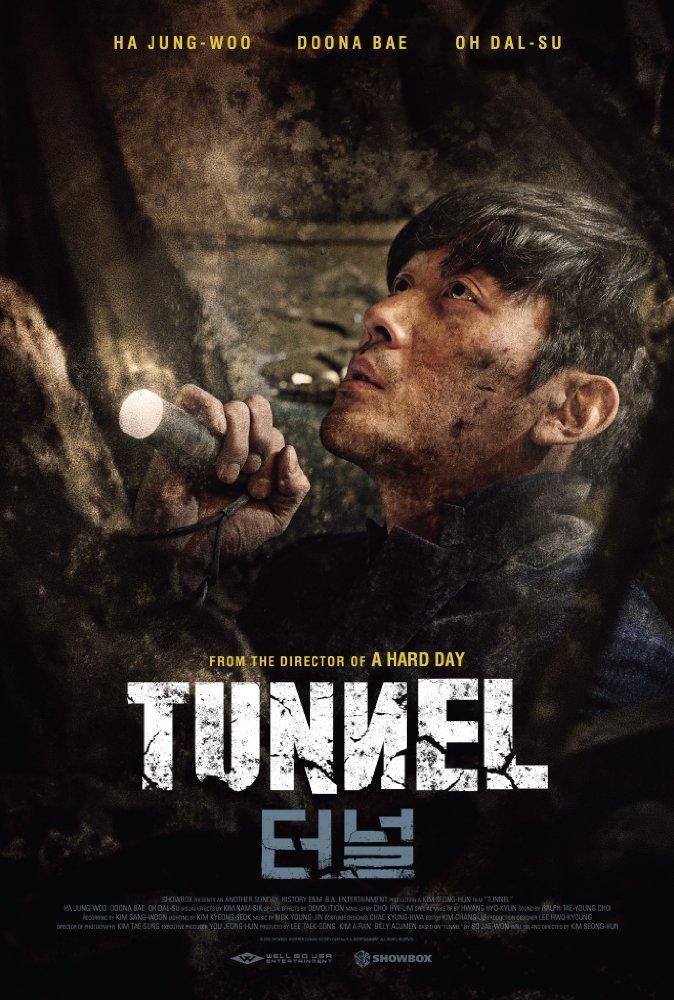 affiche-tunnel-kim-seong-hoon
