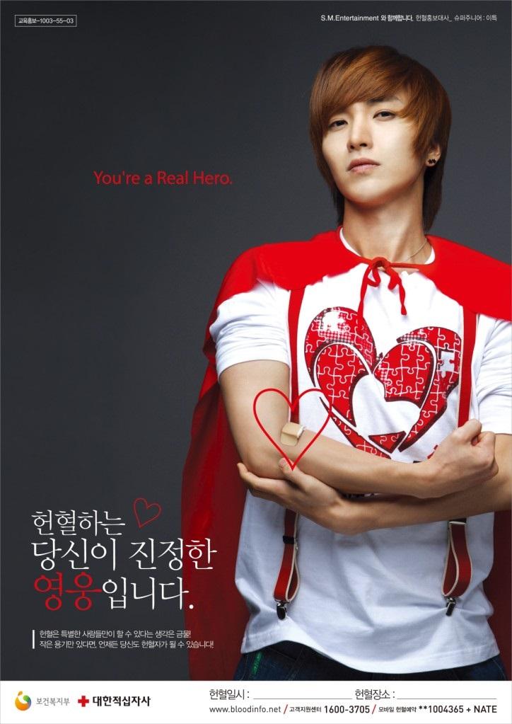 Lee Teuk participant à une campagne de pub pour la Croix Rouge coréenne.