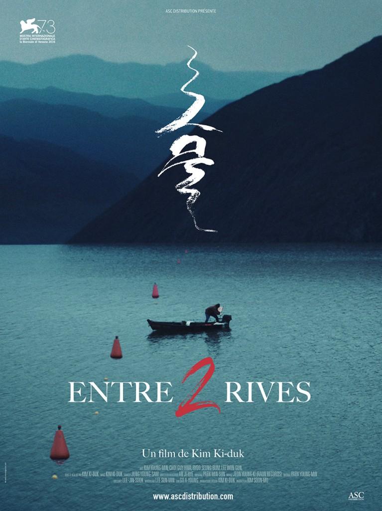 http://www.coreemagazine.com/agenda/cinema-sortie-film-entre-deux-rives-2016-de-kim-ki-duk/